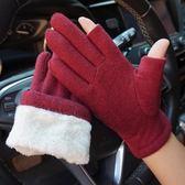 冬季男女情侶露指觸屏加絨針織手套