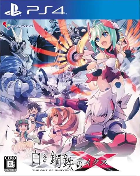 PS4 銀白鋼鐵 X THE OUT OF GUNVOLT(中文版)