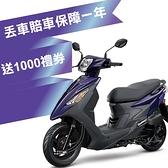 SYM 三陽機車 活力 VIVO 125 七期/CBS/鼓煞 2021全新車