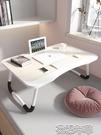 電腦桌 床上小桌子懶人簡易臥室坐地折疊電腦桌宿舍學生學習寫字家用 2021新款