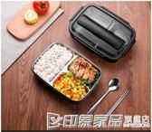 飯盒便當兒童小學生防燙帶蓋韓國女減脂健身分格保溫餐盒超長成人 印象家品旗艦店