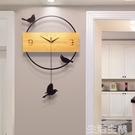 掛鐘 掛鐘鐘錶掛鐘客廳創意現代簡約北歐石英鐘大氣靜音個性家用時尚時鐘 MKS生活主義