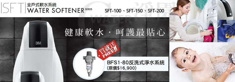 genyenwater-imagebillboard-9be5xf4x0938x0330-m.jpg