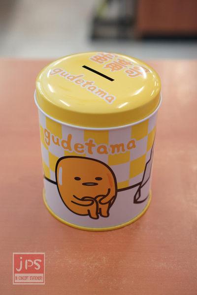蛋黃哥 圓形存錢筒(方格)