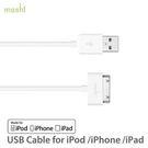 Moshi USB cable 傳輸線 30pin iPod/iPhone 4S /iPad 1/2/3 通用款