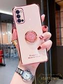 oppoReno4手機殼創意時鐘指環支架Reno4pro保護防摔軟殼【繁星小鎮】
