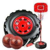 籃球架 籃球 輪胎式 戶外室內運動籃球架 兒童投籃框可升降球類寶寶家用籃球架 秘密盒子igo