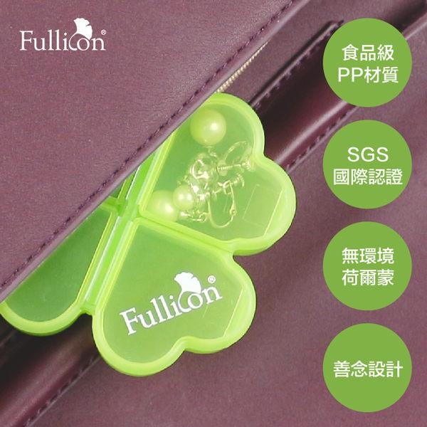 【Fullicon護立康】幸運草造型4格藥盒 保健盒 收納盒