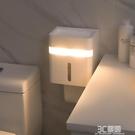 紙巾盒 智慧人體感應小夜燈led衛生間紙巾盒置物架廁所家用免打孔廁紙盒 3C優購