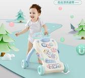 學步車 可優比寶寶嬰兒學步車幼兒手推車兒童玩具6-18個月助步車學走路 MKS快樂母嬰