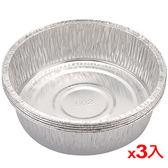 ★3件超值組★No.124鋁箔盒5入/組【愛買】