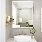 浴室鏡子 貼牆 免打孔 洗手間掛牆 玻璃壁掛化妝衛生間廁所衛浴鏡自粘 快速出貨