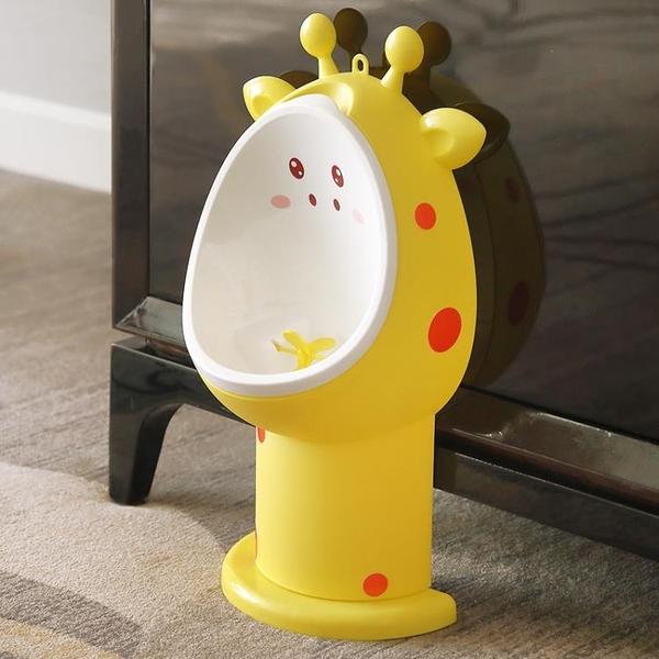 寶寶坐便器小孩男孩站立掛牆式便斗小便尿盆兒童尿壺馬桶尿尿神器 NMS名購居家