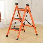 三步梯子廠家新品活動贈品摺疊踏板鐵梯四步梯五步梯二步梯  沸點奇跡