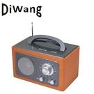 搶購 DIWANG 復古手提收音機-銀灰色CR-102S~送變壓器