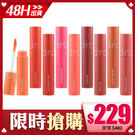 Juicy Lasting Tint FigFig 水潤、持久,修飾唇紋 刷頭好描繪唇形