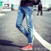 秋季男士九分破洞褲牛仔褲韓版潮流修身小腳寬鬆休閒哈倫褲褲子男 初語生活館