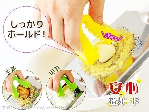 日本品牌【Arnest】食材抓握輔助 A-76548