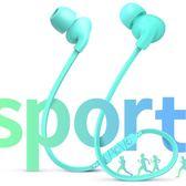 無線運動藍牙耳機雙耳跑步耳塞入耳式超長待機【步行者戶外生活館】