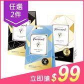 【任2件$99,買2送1贈品】花仙子 香水衣物香氛袋(3入) 款式可選【小三美日】$79