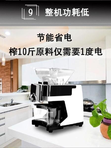韓皇智能全自動榨油機家用商用小型家庭冷榨熱榨花生油核桃炸油機 8號店WJ