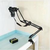 傑上俯拍支架單反相機架攝像頭監控架子攝影獨腳架桌面床頭投影架   東川崎町