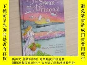 二手書博民逛書店The罕見Swan Princess:BASED ON THE