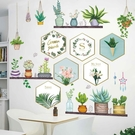 北歐風盆栽墻紙自粘臥室房間裝飾墻貼紙家用...
