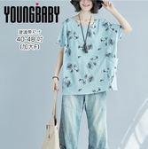 【YOUNGBABY】滿滿盛開花朵圓領淺藍綠棉T(40-48)