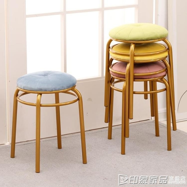 臥室輕奢化妝凳現代簡約梳妝台凳子軟包圓凳美甲凳子衣帽間換鞋凳 印象家品