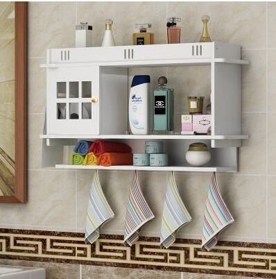 衛生間壁掛浴室置物架吸壁式廁所儲物化妝品收納盒-三層白色