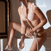 Aubade-歐巴德女人B-E水滴薄襯內衣(粉橘)MC