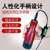 砭石儀溫灸儀按摩器扶能量石陽罐面部臉部艾灸罐儀器 免運DF