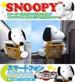車之嚴選 cars_go 汽車用品【SN95】日本SNOOPY 史奴比 智慧型手機架 收納置物盒(付吸盤可吸玻璃)