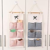 大號墻掛式布藝收納袋墻上壁掛墻門後置物袋多層內衣襪子儲物掛袋