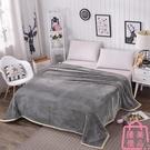 毛毯被子加厚冬季保暖床單人珊瑚法蘭絨毛巾被午睡毯子【匯美優品】