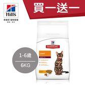 【買一送一】Hill's希爾思 原廠正貨 成貓 1-6歲 低卡 (雞肉) 6KG