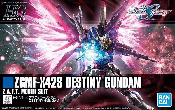 鋼彈模型 HGCE 1/144 命運鋼彈 新生 機動戰士SEED Destiny TOYeGO 玩具e哥