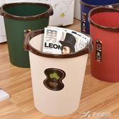 家用垃圾桶無蓋塑料垃圾桶 廚房衛生間垃圾筒客廳垃圾清潔收納桶 igo 樂芙美鞋