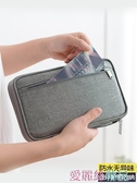 護照包證件護照收納包盒機票夾出國旅行大容量多功能卡錢包保護套整理袋 愛麗絲