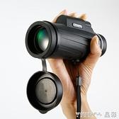 望遠鏡單筒手機望遠鏡高清高倍夜視狙擊手成人演唱會小型拍照兒童望眼鏡 晶彩