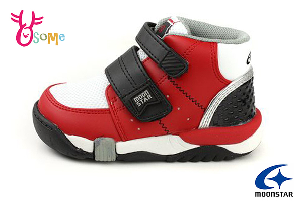 Moonstar月星矯正鞋Carrot Hi男童運動鞋 日本機能鞋 高筒矯正鞋 足弓鞋墊 支撐力G9619#紅色