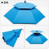 雨傘帽頭戴傘大號防曬成人戶外頭頂帽傘遮陽防雨釣魚雨傘垂釣傘帽