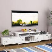電視櫃組合簡約現代小戶型電視機櫃鋼化玻璃客廳伸縮地櫃igo〖雙十一預熱瘋狂購〗