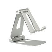 手機支架懶人鋁合金適用于平板,手機折疊支架桌面通用直播支架