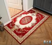 進門地墊家用地毯門墊入戶門墊子客廳臥室門口進門腳墊浴室防滑墊 【野之旅】