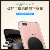 倍思Baseus 超纖無線充接收貼片 iOS Mirco Type-C 無線充電 耐用接頭 便捷充電 (購潮8)