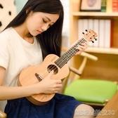 尤克里里初學者學生成人女男23寸26寸烏克麗麗兒童ukulele小吉他 凱斯頓3C