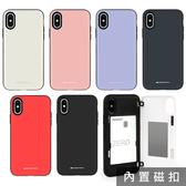 韓國 MR 隱藏磁扣 防摔側開卡夾 手機殼│iPhone 7 8 Plus X XS MAX XR 11 Pro LG G8 V50 V50S│z9206