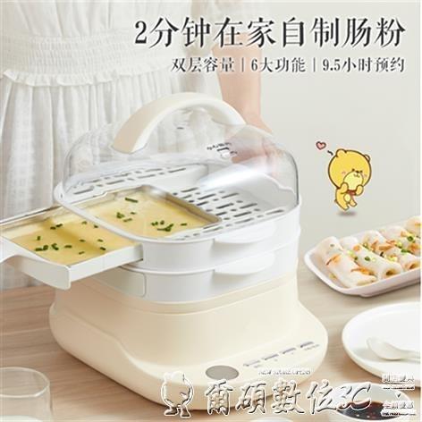腸粉機 家用小型腸粉機越南卷筒粉的整套工具小卷粉工具廣東早餐腸粉蒸盤LX 爾碩 交換禮物